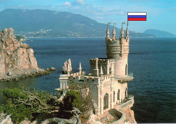 Фрукты Крыма